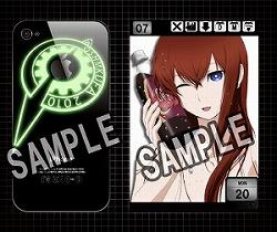 ④iPhoneカバー.jpg