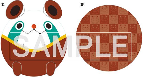 うーぱクッション_sample.jpg