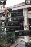 起動中画面.jpg
