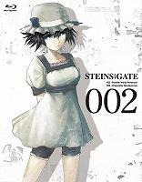 BD Vol.2_BOX【シュタインズ・ゲート】110622.jpg
