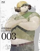 BD Vol.3_BOX【シュタインズ・ゲート】110725.jpg