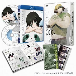 SG_Blu-ray第3巻展開図.jpg
