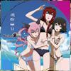 sp_encount_uchiwa_anime.png